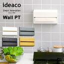 ideaco【Wall PT( ウォール ペーパータオル )】 ティッシュケース ペーパータオルケース ペーパータオルホルダー キッチンペーパーホ…