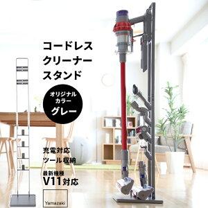 機 v11 掃除 ダイソン ダイソンコードレス掃除機V11吸引力を比較、旧型V10の違いと口コミ
