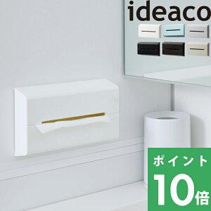ideaco 【 Wall(ウォール) 】おしゃれ 壁掛け 北欧 木目 ティッシュケース ティッシュカバー ティッシュボックス イデアコ 収納 ホルダー ディスペンサー ティッシュペーパー デザイン雑貨 シン