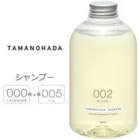TAMANOHADAタマノハダシャンプー540mlノンシリコン玉の肌石鹸タマノハダシャンプー/オーガニック/ナチュラル/石けん/石鹸/せっけん/TAMANOHADASHAMPOO