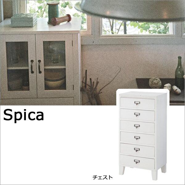 Spica(スピカ) 「チェスト6段」 リビングチェスト リビング収納 天然木 ホワイト カントリー/シンプル/ナチュラル 【送料無料】