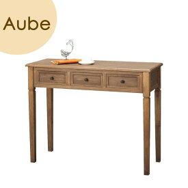 Aube(オーブ)「コンソール」 ブラウン 天然木(桐) コンソールテーブル