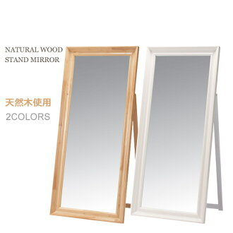 Rich Stand Mirror Natural White Wood Used Freestanding Full Length Body Modern Backrest