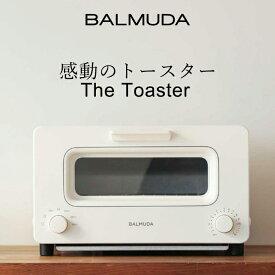 【着後レビューで15.0%アイススプーン】 「BALMUDA The Toaster (ザ・トースター)」トースター パン バルミューダ K01E-KG K01E-WS K01E-DC オーブントースター スチーム ブラック ホワイト チャコールグレー パン トースト チーズトースト クロワッサン バゲット