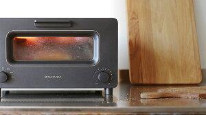 バルミューダBALMUDATheToaster(バルミューダザ・トースター)トースターオーブントースタースチームパントーストチーズトーストクロワッサンバゲットK01A-KGK01A-WSホワイトブラック