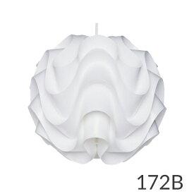 【着後レビューで今治タオル他】 LE KLINT(レ・クリント)「Pendants 172B」 [φ44 x H40(cm)] 北欧デザインライト 北欧インテリア ペンダントライト 北欧照明 デザイナーズ照明 レクリント
