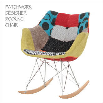 Surprising Patchworkdesignerlockingchair Solo Crazy Color Chair Dining Chair Fabric Dots Organiccotton Houndstooth Check Forskolin Free Trial Chair Design Images Forskolin Free Trialorg