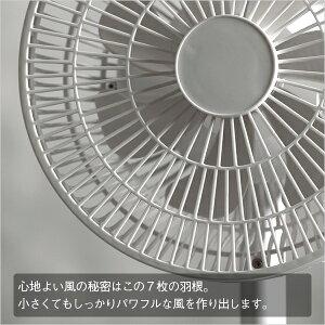 【着後レビューで選べる特典】ThreeupDCサーキュレーターファンEFT-1605ホワイト・ピンクリビングファン扇風機7枚羽根静音DCモーター首振りせんぷうきシンプル省エネオフィス書斎