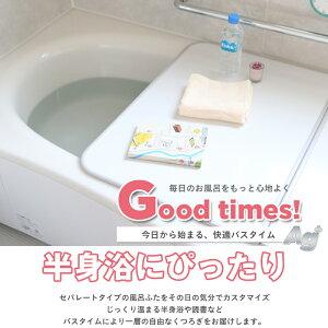 【日本製】銀イオンで強力抗菌防カビ東プレ「Ag銀イオン風呂ふたL15/L-15(75×150用)」[実寸73×49.3×1cm3枚]組み合わせタイプホワイト銀イオンAgイオン風呂フタふろふた風呂蓋お風呂ふた清潔軽い保温フラット組合せ