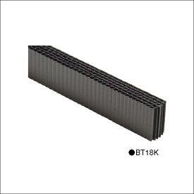 FUKUVI フクビ化学 通気工法用壁用防虫部材 「防虫通気材ブラック 18」 1セット(50本入)