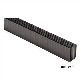 FUKUVI フクビ化学 通気工法用壁用防虫部材 「防虫通気材ブラック 21」 1セット(50本入)