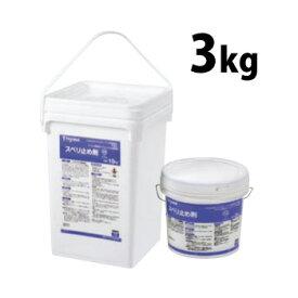 タジマ専用接着剤 「スベリ止め剤」 3kg Rパック