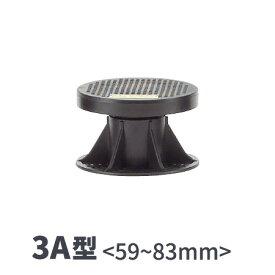 フクビ化学工業 「マルチポスト 3A型」 <調整幅 : 59〜83mm> 10本セット 屋外用樹脂製支持脚