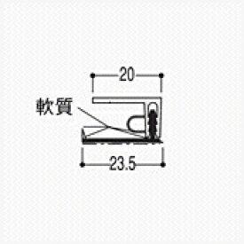バスパネル部材(樹脂パネル用) 「廻り縁」 フクビ化学 【バスパネル/バスリブ】