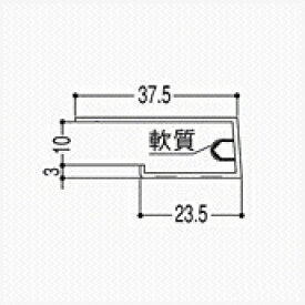 バスパネル部材(樹脂パネル用) 「コ型廻り縁」 フクビ化学 【バスパネル/バスリブ】
