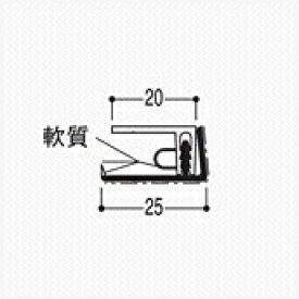 バスパネル部材(樹脂パネル用) 「見切り」 フクビ化学 【バスパネル/バスリブ】