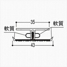 バスパネル部材(樹脂パネル用) 「ジョイント」 フクビ化学 【バスパネル/バスリブ】