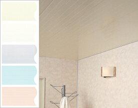 浴室用天井・壁装材 「バスパネルEX 坪(2m)」 有効幅300mm フクビ化学 【バスパネル/バスリブ】