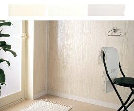 浴室・サニタリーゾーン用内装材 「バスミュール 2.4m」 有効幅300mm <プレーン3色> フクビ化学 【バスパネル/バスリブ】