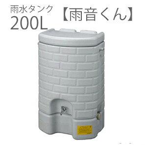 大型雨水貯留タンク「雨音くん」タキロン製
