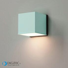 タカショー 表札灯 『エクスレッズ ウォールライト 2型 Colors』 レイクブルー ≪LED4.5W : 電球色≫ LEDライト/ガーデンライト 【ローボルトライト(12V)】