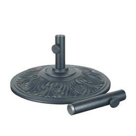 タカショー ガーデンパラソル用 「パラソルベース フレックス」 スチール・鉄鋳物製 ≪約22kg≫ <パラソルスタンド>