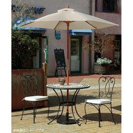 タカショー ガーデンテーブル5点セット 「ルナ モザイクテーブル36 セット パラソル付き」 ≪テーブル1台+チェアー2脚+パラソル1本+パラソルベース1台≫