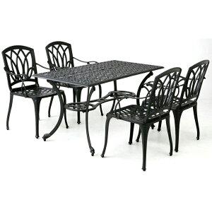 タカショー ガーデンテーブルセット 「アル・カウン ダイニングテーブル5点セット」 ≪テーブル1台+チェアー4脚≫ 軽くて丈夫なアルミ素材♪ 【G-STYLEシリーズ】