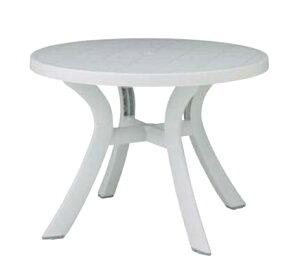 タカショーガーデンテーブル「トスカーナテーブル(プレーンホワイト)」≪高級樹脂製ファニチャー≫ナルディシリーズ