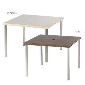 タカショー ガーデンテーブル 「コーラル スクエアテーブル」 イギリス OXLEY'S製 ≪高級アルミ鋳物ファニチャー≫ オキシレイズシリーズ