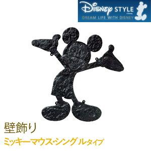 壁飾りディズニーシリーズ「ミッキーマウス・シングルタイプ(B)」B525F1装飾部材外壁材MickeyMouseDisneyケイミュー】KMEW