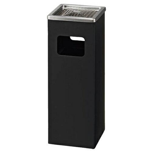 スタンド型灰皿(角型・ブラック)タバコ吸い殻入れ、ゴミ箱付き