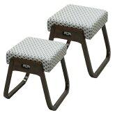 正座がつらいときや来客時の補助椅子に。和室にも洋室にも似合う和モダンデザインスツール、座・楽椅子(2脚組)完成品