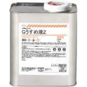 コニシボンド Gうすめ液Z 1kg缶