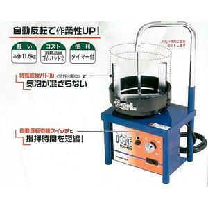 精和産業(セイワ) コーキング攪拌機 かくはん君 KK-6N(4L、6L缶用 パドル付)