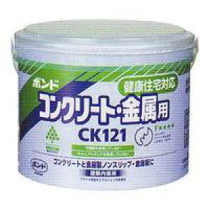 コニシボンド コンクリートボンドCK121 3kg×6セット