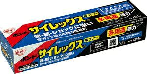 コニシボンド サイレックス 120ml×5本 (クリヤー)