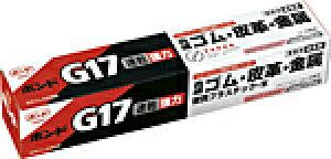 コニシボンド G17 170ml×10本