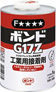コニシボンド G17Z 1kg