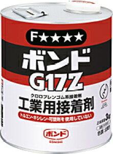 コニシボンド G17Z 3kg