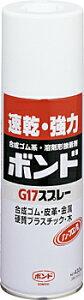 コニシボンド G17スプレー 430ml×6本