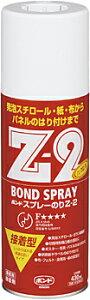 コニシボンド   スプレーのり Z-2×6本   健康住宅対応 接着型 発泡スチロールOK ボンドスプレーのり