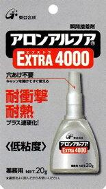 東亜合成 アロンアルフア EXTRA(エクストラ) 4000 20g×25個セット