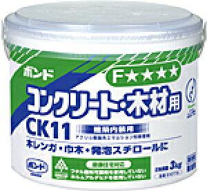 コニシボンド コンクリートボンドCK11 3kg×6セット