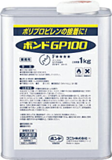 Konishi bond GP100 1 kg