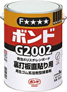 コニシボンド G2002 3kg