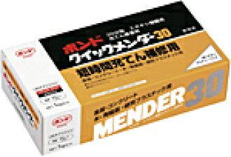 Konishi quick mender 30 2 liquid mixed type, 30 minutes hardening starts, filling, high adhesion, durability