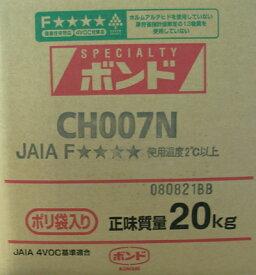 コニシボンド 木工用 CH007N 20kg