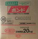 コニシボンド 木工用 CH008N 20kg