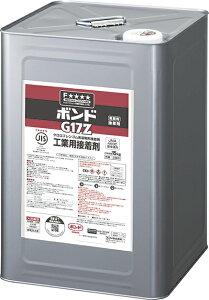 コニシボンド G17Z 15kg